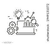 business analytics result icon  ... | Shutterstock .eps vector #1949131072