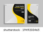 set of editable minimal square...   Shutterstock .eps vector #1949203465