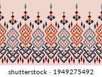 beautiful ethnic abstract ikat...   Shutterstock .eps vector #1949275492