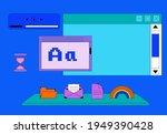 set of retro user interface...