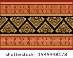 indonesian geometric batik... | Shutterstock .eps vector #1949448178