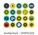 flat icons vector set 5   media ...