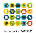 flat icons set 9   shopping and ...
