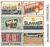 summer holiday vintage sign...   Shutterstock .eps vector #194952542