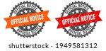 official notice grunge stamp... | Shutterstock .eps vector #1949581312