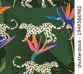 silk scarf design. creative... | Shutterstock .eps vector #1949586982