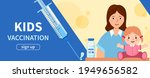 blue banner kids vaccination....   Shutterstock .eps vector #1949656582