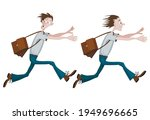 set of two characters with... | Shutterstock .eps vector #1949696665