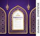 ramadan kareem concept poster ...   Shutterstock .eps vector #1949878768
