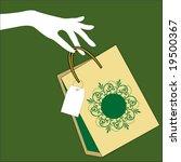 bag,bazaar,boutique,brow,buy,carry,chic,christmas,design,discount,e-commerce,emporium,festive,flea,fun