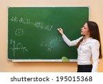 student girl standing near... | Shutterstock . vector #195015368