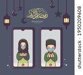 illustration of muslim people...   Shutterstock .eps vector #1950209608