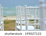 wedding chairs are set up for... | Shutterstock . vector #195027122