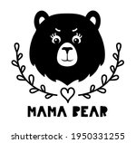 cute face of a kind bear with... | Shutterstock .eps vector #1950331255