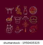 sushi icon set in line neon...   Shutterstock .eps vector #1950435325