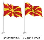 flag of north macedonia on...   Shutterstock .eps vector #1950464935