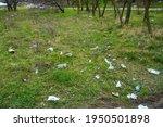 nikolaev  ukraine   06 april... | Shutterstock . vector #1950501898