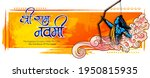 shree ram navami celebration... | Shutterstock .eps vector #1950815935