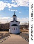 White Orthodox Church And...