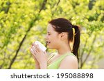 attractive woman outdoor with... | Shutterstock . vector #195088898