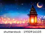Muslim Holy Month Ramadan...