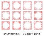 vector chinese frame set in... | Shutterstock .eps vector #1950941545