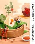asian boy and girl climbing... | Shutterstock .eps vector #1950978955