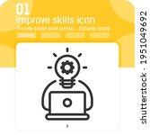 improve skills premium icon...