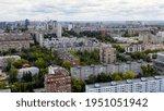 Samara  Russia. Panoramic View...