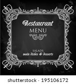 vintage hand drawn frame  | Shutterstock .eps vector #195106172