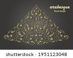 arabesque luxury floral pattern.... | Shutterstock .eps vector #1951123048
