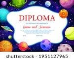 education school diploma ...   Shutterstock .eps vector #1951127965