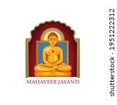 illustration of mahavir jayanti ... | Shutterstock .eps vector #1951222312