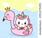 cute unicorn vector holding... | Shutterstock .eps vector #1951275355