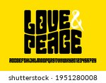 hippie psychedelic style font... | Shutterstock .eps vector #1951280008