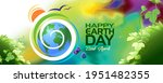 a swirling earth with a sunset... | Shutterstock .eps vector #1951482355