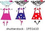 funny housewife ballerina | Shutterstock .eps vector #1951610