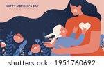 portrait of young daughter... | Shutterstock . vector #1951760692