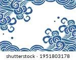 watercolor summer wave... | Shutterstock .eps vector #1951803178
