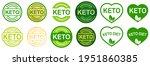 set of keto stamps. love keto.... | Shutterstock .eps vector #1951860385