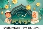 eid mubarak classic teal... | Shutterstock .eps vector #1951878898