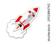 rocket launch  start up icon.... | Shutterstock .eps vector #1951884742
