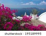 A Nice Terrace In Santorini...