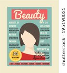 magazine cover about beauty ... | Shutterstock .eps vector #195190025