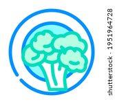 vegetarian diet color icon... | Shutterstock .eps vector #1951964728