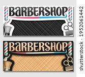 banners for barbershop with... | Shutterstock . vector #1952061442