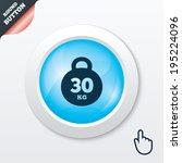 weight sign icon. 30 kilogram ...