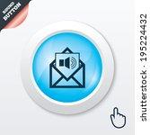 voice mail icon. speaker symbol....