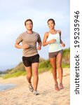 running young mixed race couple ... | Shutterstock . vector #195235946