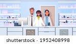 mix race doctors pharmacists...   Shutterstock .eps vector #1952408998